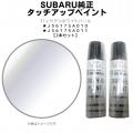 【STI-スバル】【スバル純正】J3617SA01...